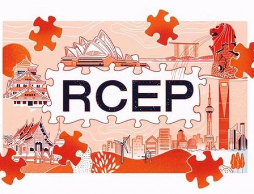 What are the advantages of signing RCEP?