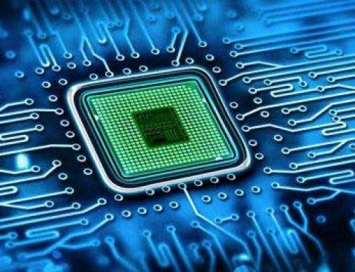 The development of chip manufacturing