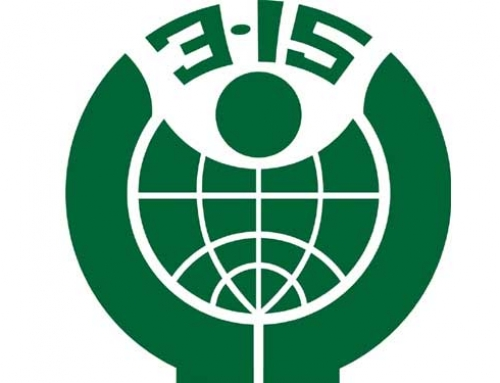 3.15 International Consumer Rights Day
