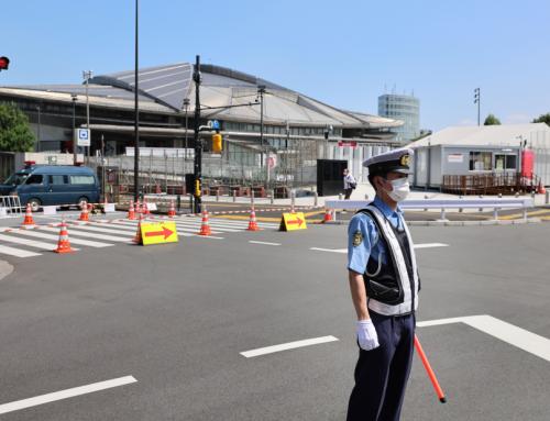The Olympics activates maximum security